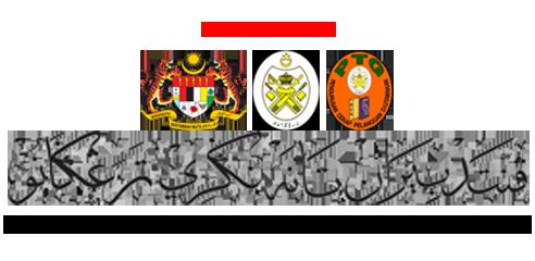Pentadbiran Tanah Terengganu